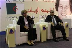 تعاون بين «أكاديمية مصر للطيران» للتدريب و«هيئة الكتاب»