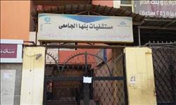 إخلاء سبيل مدير مستشفى بنها الجامعي