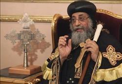 البابا تواضروس: الكنيسة تمتلك 14عيدًا تسمى «السيدية»