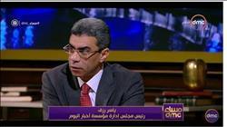 ياسر رزق: أنظر للرئيس السيسي كبطل شعبي يتحمل المسؤولية |فيديو