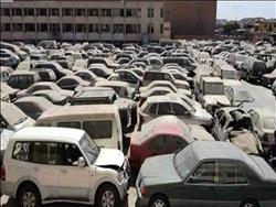 4 ملايين جنيه حصيلة بيع 36 سيارة بمزاد جمارك مطار القاهرة