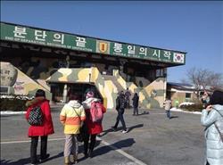 «بوابة أخبار اليوم» على «أرض الحياة».. من هنا تبدأ وحدة الكوريتين