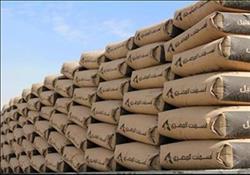 انخفاض أسعار الأسمنت بالسوق المصري اليوم
