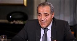 فيديو.. وزير التموين: المواطن يستخدم خبز التموين علف للحيوانات