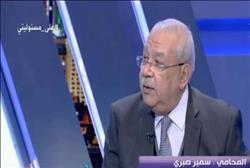 فيديو  سمير صبري: لا يجوز التحريض على مقاطعة الانتخابات وعقوبتها 5 سنوات