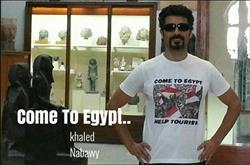 صور| خالد النبوي من المتحف المصري «تعالوا إلى مصر»