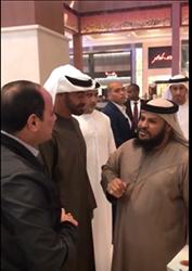 شاهد  «السيسي» و «بن زايد» يتجولان فى أحد المراكز التجارية بأبو ظبي
