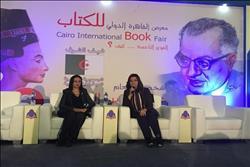 د. مايا مرسي: حضور النساء معرض  الكتاب قوة الناعمة حقيقية