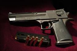 تعرف على شروط حمل السلاح دون «المسألة القانونية»