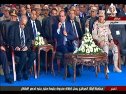 فيديو.. «السيسي» لمحافظ الإسكندرية: أنت مسئول قدامي عن «بشاير الخير»