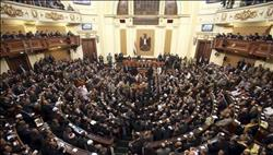 «تشريعية النواب» تواصل مناقشة قانون الإجراءات الجنائية الأحد