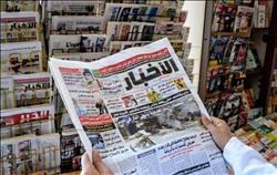 تستخدم الصحف بعد قراءتها في ايه ؟