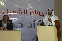 شعر أبو الغيط وغناء دمسيس يمتزجان بمخيم فؤاد حداد