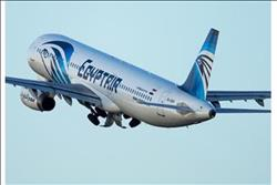 رحلة طيران للمكفوفين من «مصر للطيران» بمعرض الكتاب