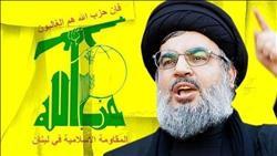 حزب الله يندد بالعدوان الإسرائيلي في سوريا