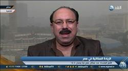 بالفيديو.. تعرف علي أسباب الزيادة السكانية في مصر