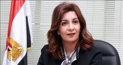 وزيرة الهجرة تكرم عدد من الرموز المصرية بفرنسا