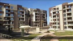 ننشر المستندات المطلوبة وخطوات استلام وحدات مشروع دار مصر بالعبور