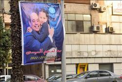 """بالفيديو .. حملة """"يلا ياسيسى"""" تزين شوارع مصر"""