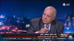 فيديو .. قائد الصاعقة الأسبق : مصر تخوض حرباً كاملة على الإرهاب بسيناء
