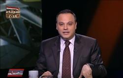 تامر عبد المنعم يوجه رسالة قوية للهاربين إلى تركيا
