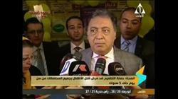 فيديو..وزير الصحة: الوزارة تنفق مليارا و200 مليون جنيه سنويا في التطعيمات