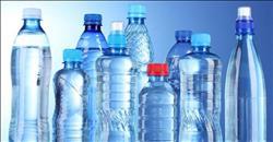 احذري استخدام الزجاجات البلاستيكية يوميا