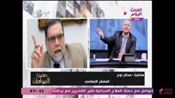 شاهد .. مختار نوح يفتح النار على عبد المنعم أبو الفتوح