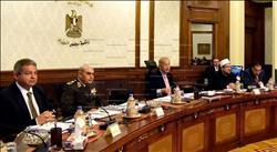 الحكومة تحيل ثلاثة مشروعات قوانين لمجلس النواب.. تعرف عليها