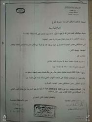 """الصحة تكشف تفاصيل غلق أحد فصول مدارس مصر الجديدة بسبب """"العدوى"""""""