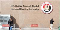 الوطنية للانتخابات: 139 لجنة لتصويت المصريين في الخارج