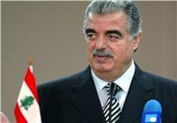المحكمة الخاصة بلبنان: تأجيل النطق بالحكم في قضية الحريري إلى 18 أغسطس