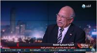 فيديو.. موسي: عملية سيناء 2018 أكبر عملية إستراتيجية لمكافحة الإرهاب في العالم