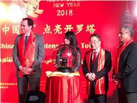وزير السياحة: العلاقات المصرية الصينية تمتد عبر التاريخ   صور