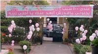 هدية «أبو العروسة» للجمهور في «الفلانتين» تحقق 3 ملايين مشاهدة