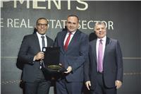 تكريم الشركات والشخصيات الأكثر تأثيرا في الاقتصاد المصري