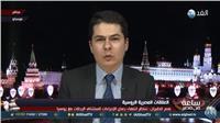 فيديو| أكاديمي يكشف أسباب تأخر عودة الرحلات الروسية