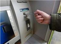 بطاقات «ATM» البريدية.. بوابة المواطنين للشمول المالي