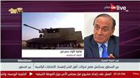 فيديو .. سمير فرج: مصر ستتعرض لحملة شراسة على يد أعداء الوطن