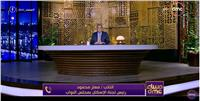 فيديو .. برلمانى : نصف الشعب المصري يسكنون بعقارات مخالفة