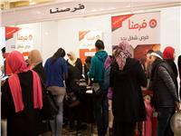 غدًا.. ملتقى « اليكسا » للتوظيف الإلكتروني بالإسكندرية