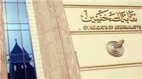 غدا.. «الصحفيين» تستعرض الصحف المتقدمة للقيد بالنقابة