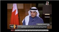 فيديو.. وزير الإعلام البحريني عن إنشاء قناة عربية: «صعب تنفيذها»