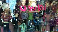 ارتفاع عدد المحلات المشاركة في الأوكازيون لـ 3675 محلاً