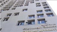 «الجمارك»: القانون الجديد يعزز حركة التجارة الدولية في مصر