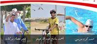 أبطال الأولمبياد الخاص المصري يغادرون إلى أبوظبي