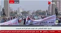 شاهد .. مسيرة حاشدة لنقابة المعلمين بكوبري قصر النيل