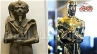 مفاجأة.. «الأوسكار» أصله مصري.. و«الإله بتاح» الدليل |صور