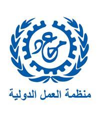 """منظمة العمل الدولية تحتفل """" باليوم العالمى للمرأة """" في جينيف"""
