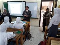 تغييب 48 معلم بمدرسة ثانوية بالفيوم لتأخرهم عن طابور الصباح